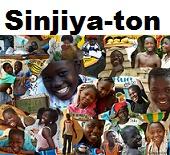 sinjiya-ton